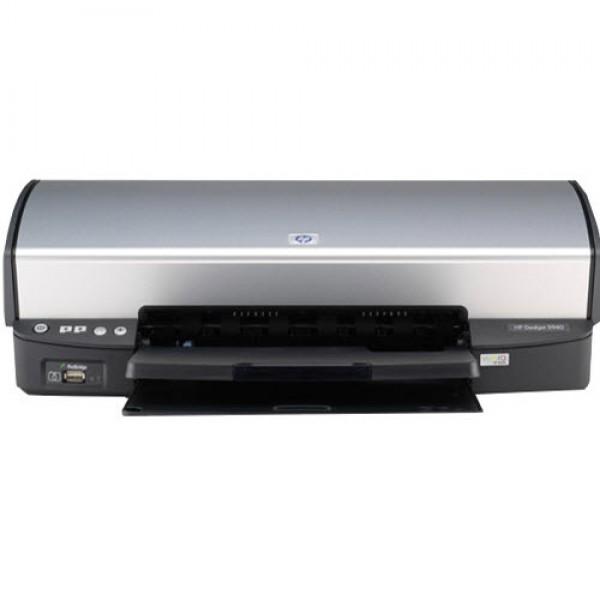 Hp 8250 scanner
