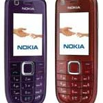 Nokia 3120 PC Suite