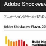 Shockwave Player Plugin For Chrome