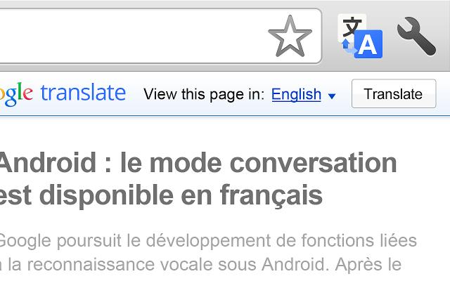 Translate Plugin For Chrome