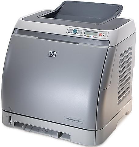 HP Laserjet 2600