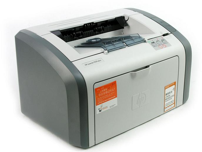 Скачать бесплатно драйвер для принтера драйвер hp laserjet 1020 для windows 7